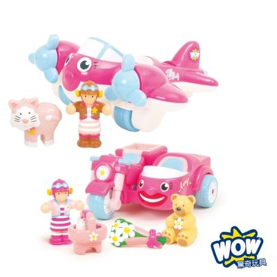 英國品牌 WOW Toys 驚奇玩具 陽光探險組