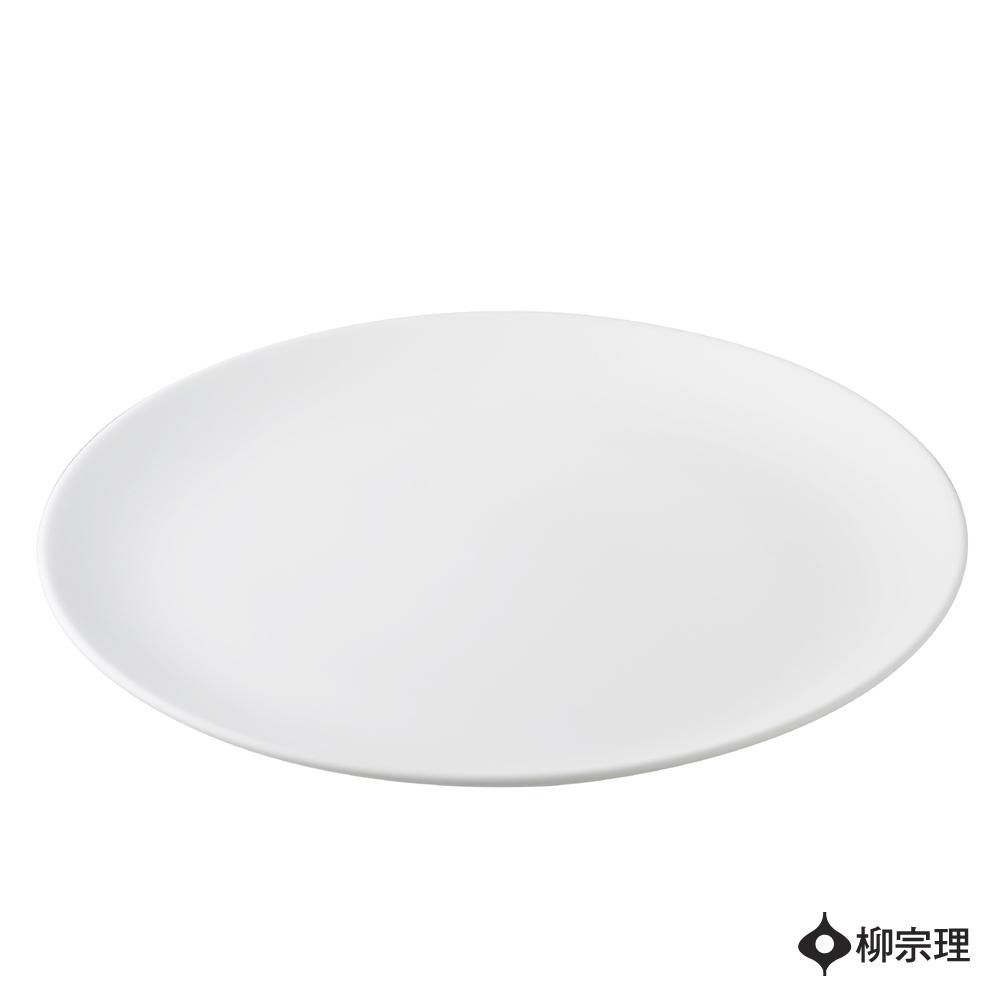 柳宗理 骨瓷圓盤-直徑23cm