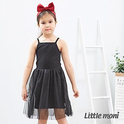 Little moni 甜美細肩網紗洋裝 (2色可選)