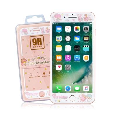 三麗鷗 雙子星 iPhone 6S / 7 / 8 4.7吋 微閃粉玻璃貼(遊樂市集)