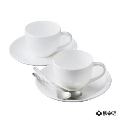 柳宗理 骨瓷咖啡杯對杯組