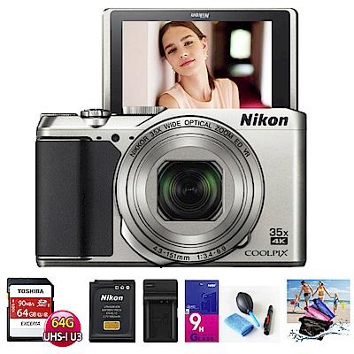 Nikon coolpix A900 高倍變焦4K錄影隨身類單機 (公司貨)64G組