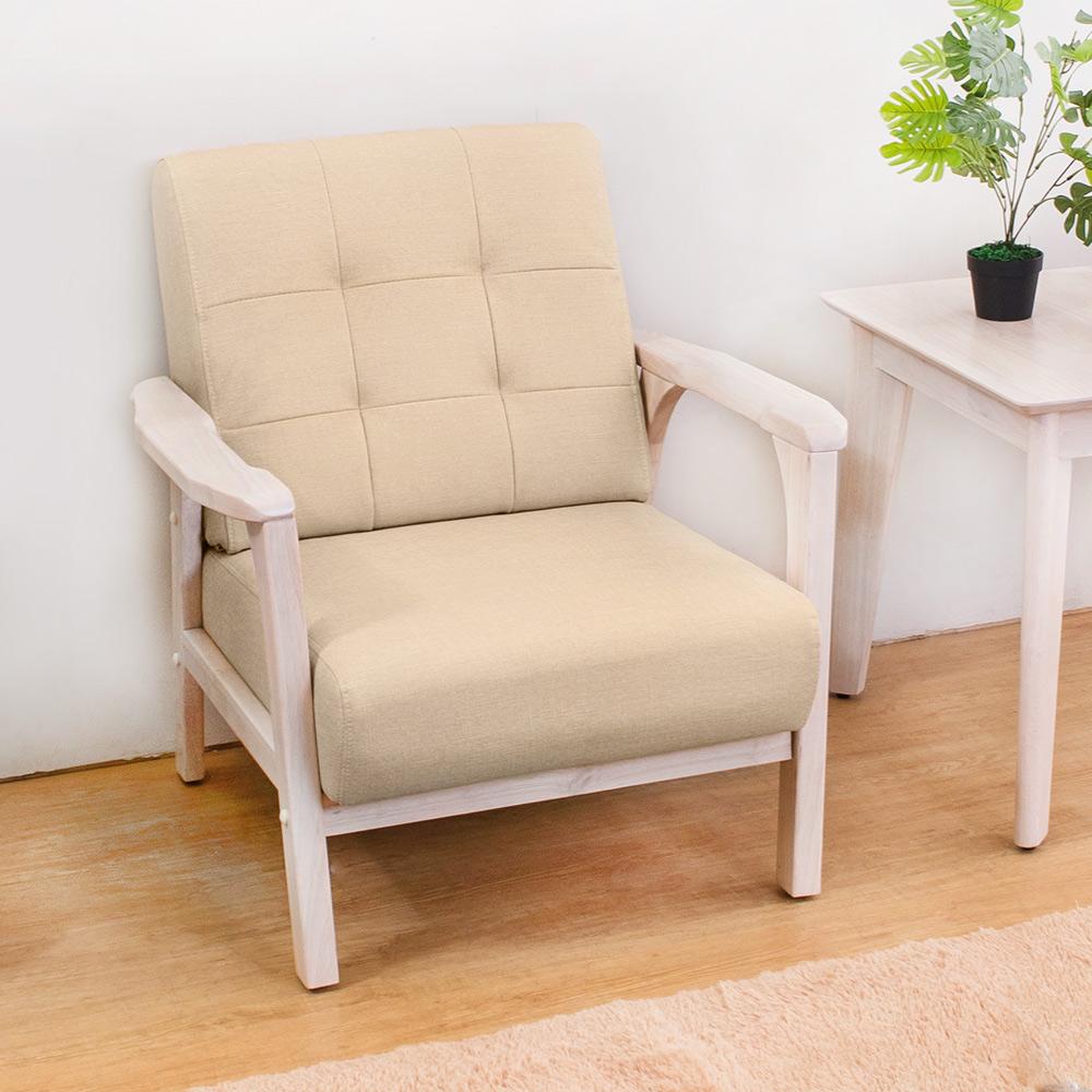 Boden-森克實木貓抓皮沙發單人椅/一人座(洗白色)(四色可選) product image 1