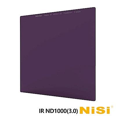 NiSi 耐司 IR ND1000(3.0)方型減光鏡 70x80mm(公司貨)...