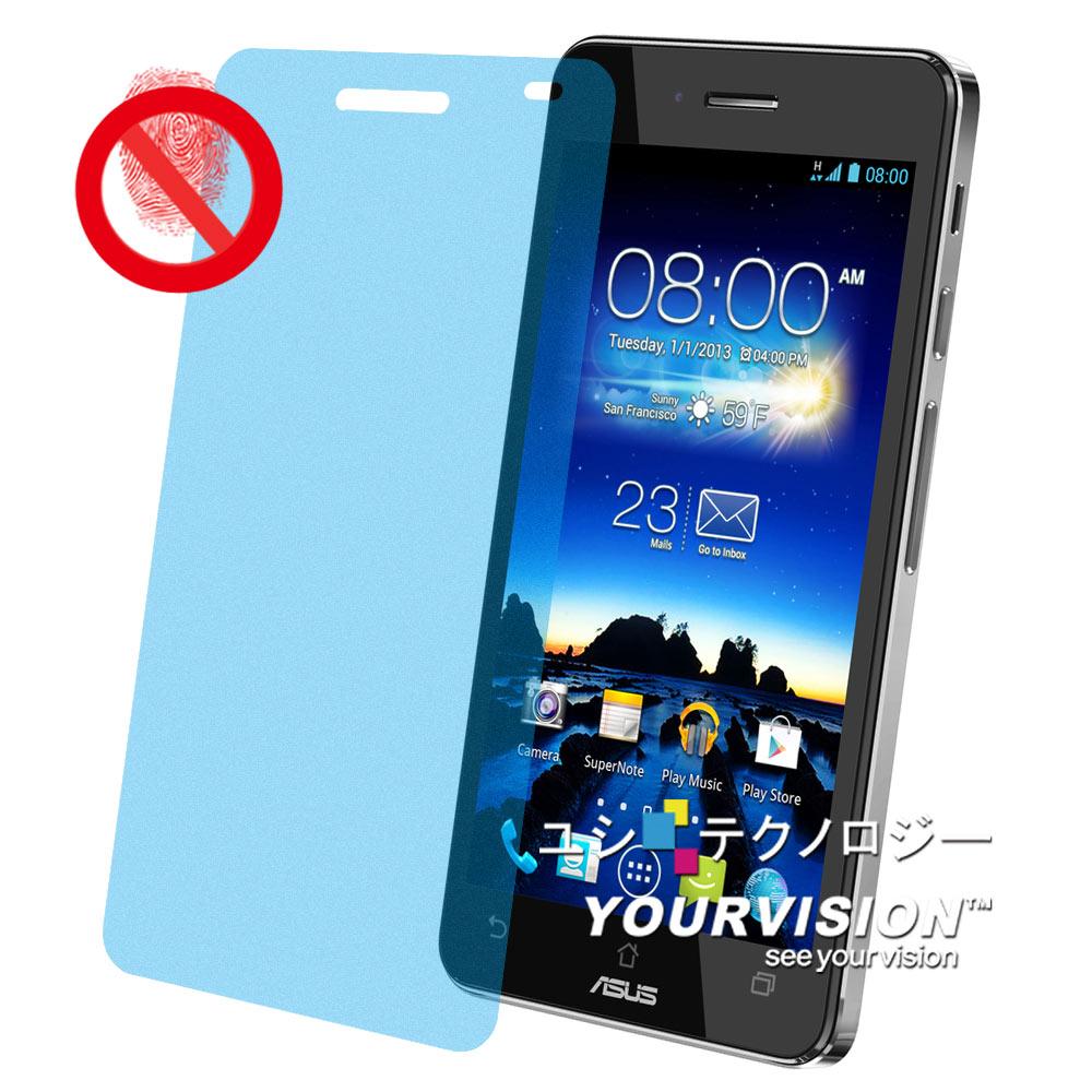 ASUS PadFone Infinity 變形手機 一指無紋(霧面)螢幕保護貼(一入)