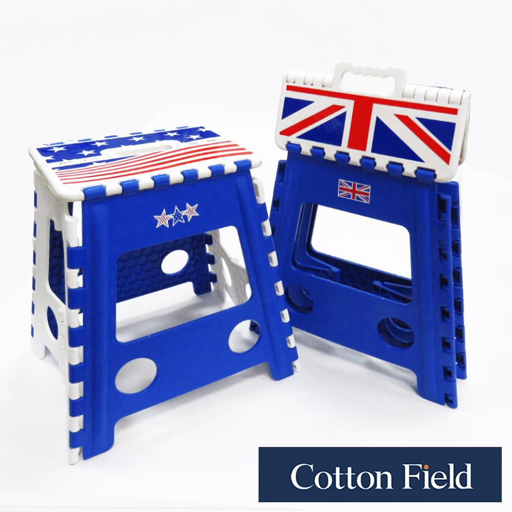 棉花田 國旗 多功能折疊椅-XL(二件組)