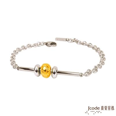 J'code真愛密碼 幸福童話黃金/白鋼女手鍊