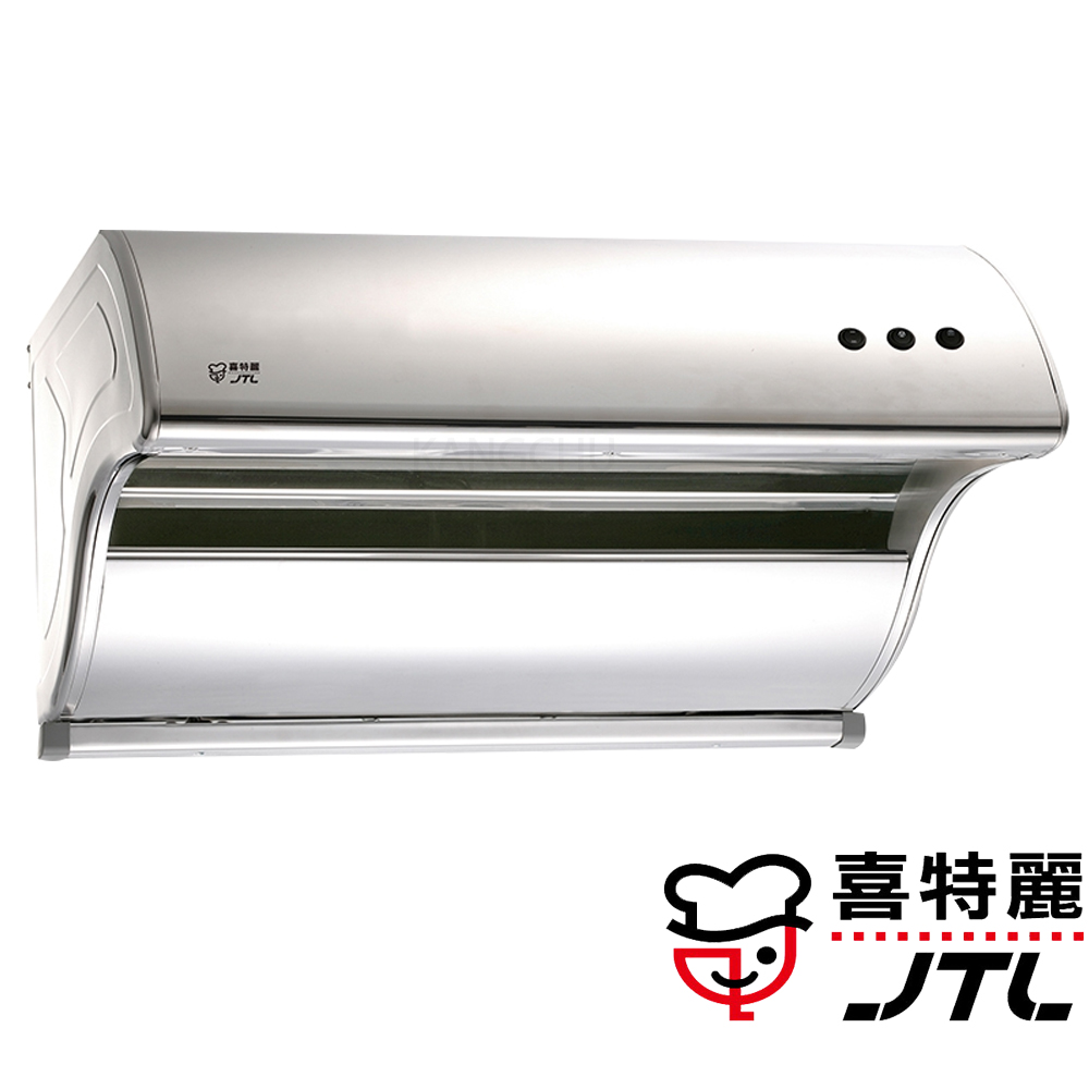 喜特麗 JT-1732M 煙罩加深設計不鏽鋼80cm斜背式排油煙機