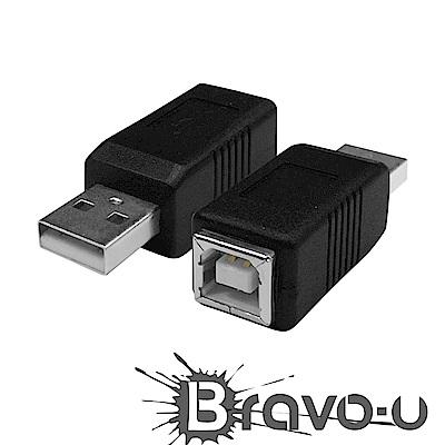 Bravo-u USB 2.0 A公對B母 印表機轉接頭(2入組)