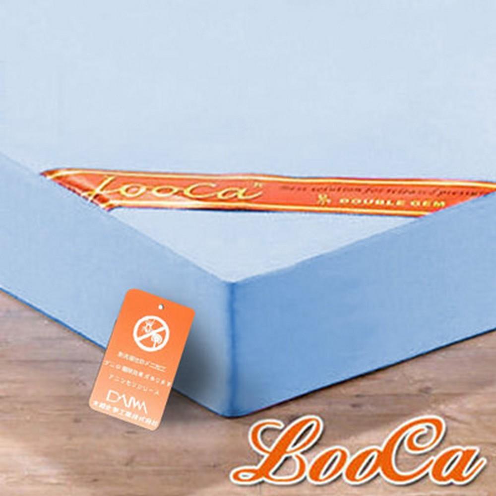 LooCa 防螨抗菌11cm記憶床墊-單人3尺