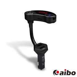 aibo GT86 車用藍牙音樂FM播放發射器(免持通話/隨身碟/TF卡)