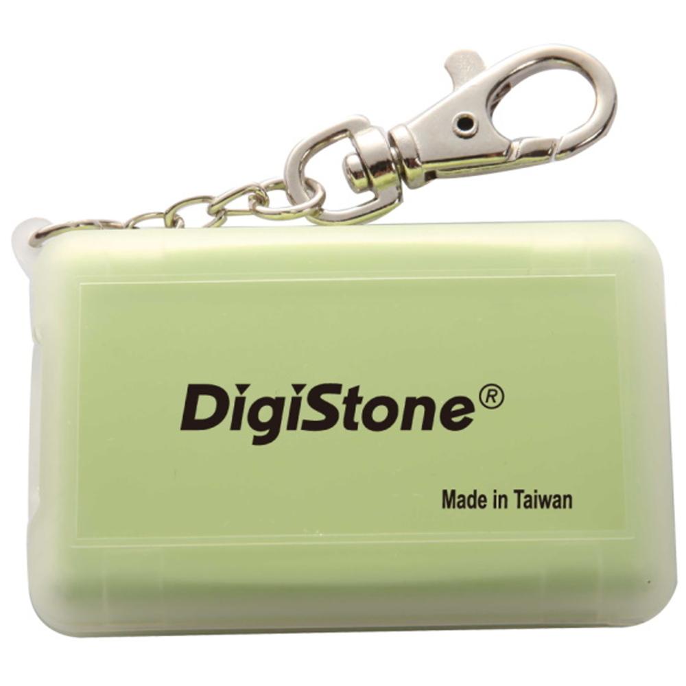 DigiStone 防震多功能4片裝記憶卡收納盒- 霧透綠色 1個