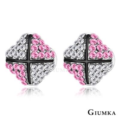 GIUMKA 綻放花蕾 水晶耳環-粉