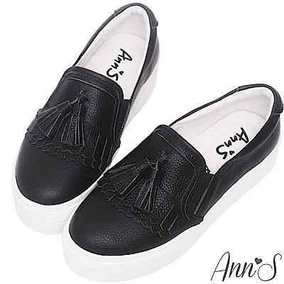 Ann'S激瘦第三代!!!全真牛皮流蘇厚底小白鞋-黑