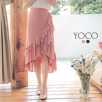 東京著衣-yoco 韓妞最愛荷葉不對稱魚尾長裙-S.M.L(共二色)