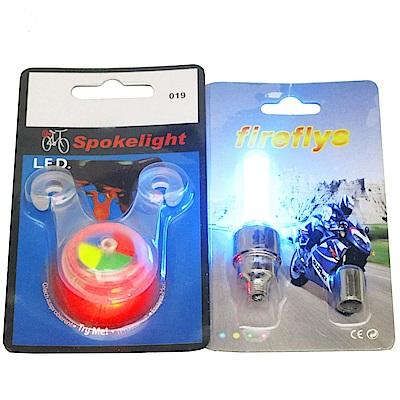 月陽椅墊型7彩LED防水自行車尾燈送7彩氣嘴燈送電池(BL019)