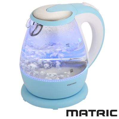 日本松木MATRIC(1.5L)彩漾LED玻璃快煮壺MG-KT1501