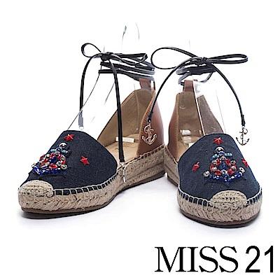 休閒鞋 MISS 21 希臘航海船錨鑽飾設計繫帶草編厚底休閒鞋-藍