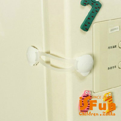 iSFun 兒童防護 彈性櫃子抽屜防開鎖 4入