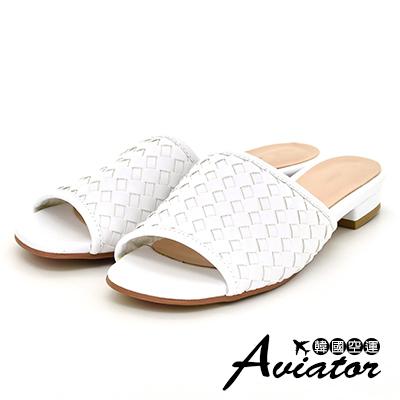 Aviator*韓國空運-正韓製時尚高質感編織皮革涼拖鞋-白