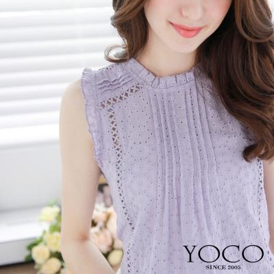 東京著衣-yoco 自訂款鏤空織紋荷葉背心-XS.S.M(共二色)