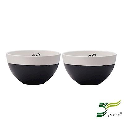 JOYYE陶瓷餐具 小鳥依偎圓碗(一套2件)