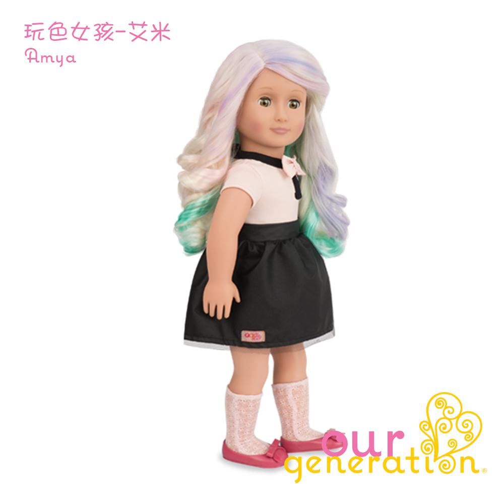 美國【our generation】玩色女孩-艾米