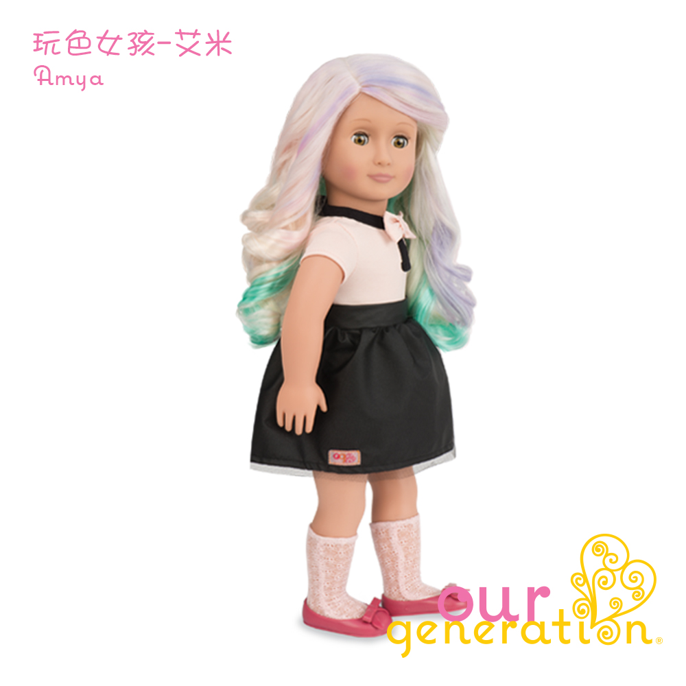 Our generation 玩色女孩-艾米
