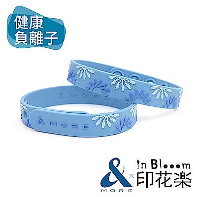 &MOREx印花樂 健康能量手環(烏秋圈圈)-漸層藍