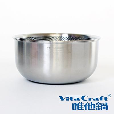 美國VitaCraft唯他鍋 多功能洗滌盆/網2入組-21cm