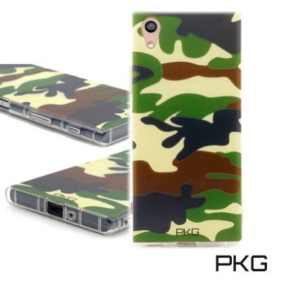 PKG SONY XZ1彩繪空壓氣囊保護殼浮雕彩繪-軍事迷彩