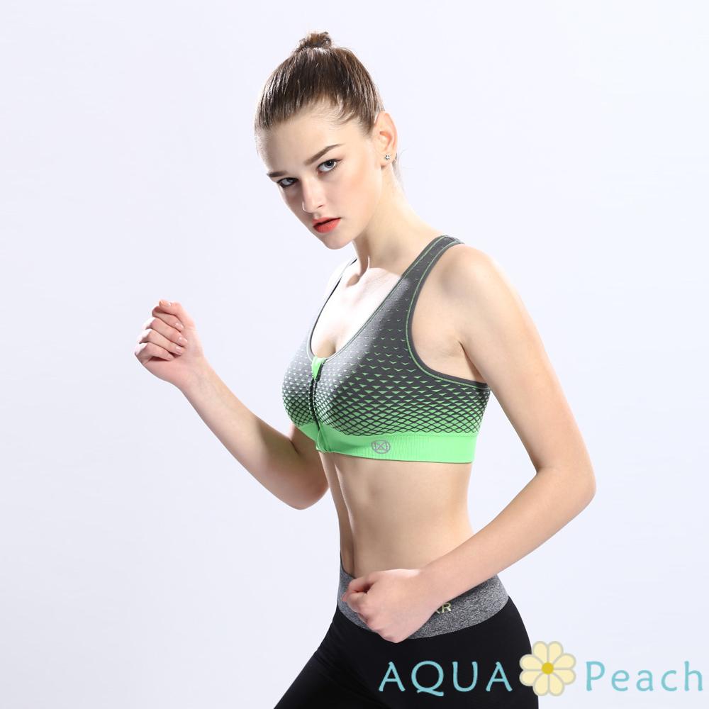 運動內衣 前拉鏈漸層變色花紋防震背心 (灰綠色)-AQUA Peach