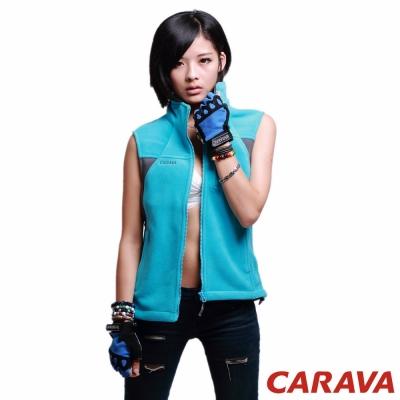 CARAVA《女款刷毛背心》(天藍)