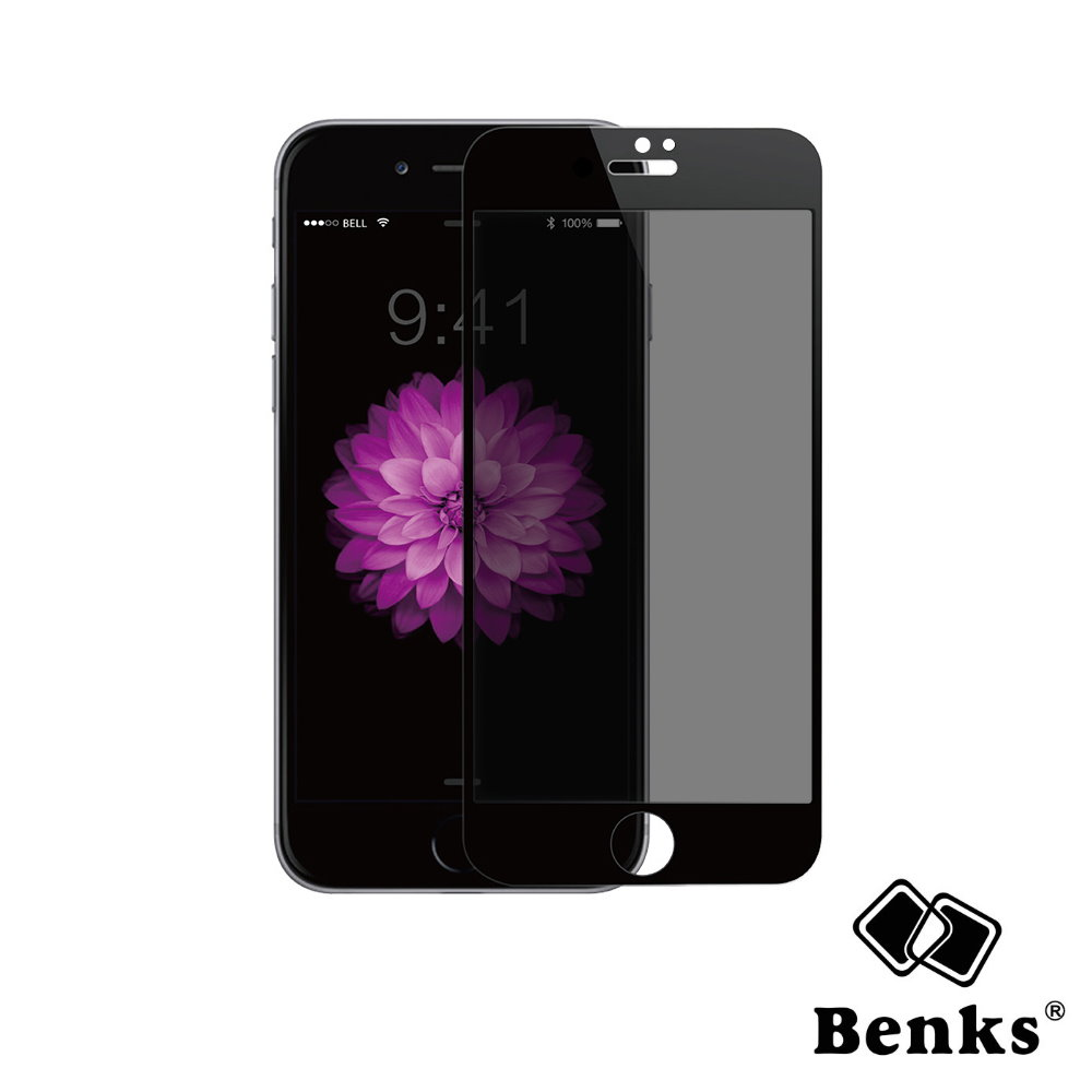 Benks iPhone7/8 Plus 5.5吋專用 3D曲面防偷窺玻璃膜(滿版)