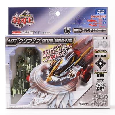 TAKARA-TOMY-騎刃王-KB32-閃獅鷲騎