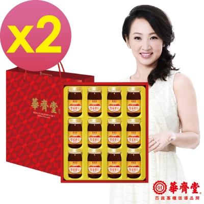 華齊堂-元氣雙蔘雞精禮盒-60mlx6瓶-2盒
