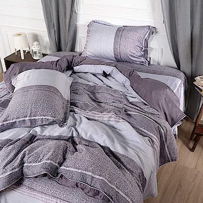 夢工場 阡陌素曲天絲頂規款四件套鋪棉床罩組-雙人