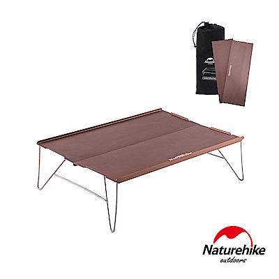 Naturehike 戶外超輕迷你6061鋁合金折疊桌 露營桌 茶桌 香檳金