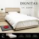H&D DIGNITAS狄尼塔斯3.5尺房間組-4件式/2色可選