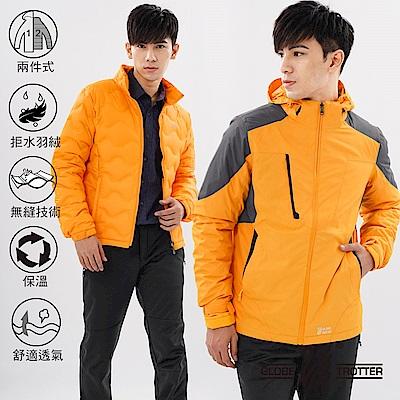 【遊遍天下】男二件式防風透濕+無縫JIS 90 %拒水羽絨外套J 25005 黃色