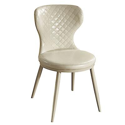AT HOME-唯爾米白菱格皮質鐵藝餐椅(46*48*81cm)