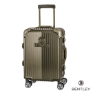BENTLEY 20吋PC+ABS 升級鋁框拉桿輕量行李箱-鈦金綠