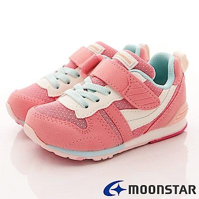 日本月星頂級童鞋 HI系列抗菌款 2121S24 玫瑰粉 (中小童段)