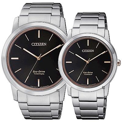 CITIZEN 星辰鈦金屬光動能極簡對錶-黑x銀/41+34mm