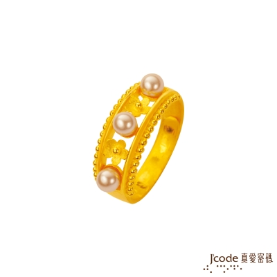 J'code真愛密碼 純真年代黃金戒指