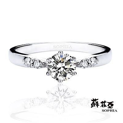 蘇菲亞SOPHIA - 珍惜0.50克拉EVS2 3EX鑽石戒指