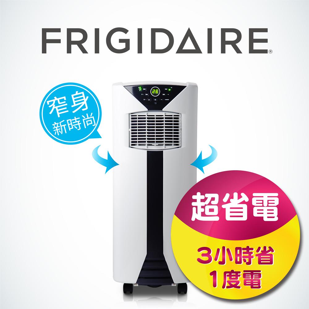 美國富及第Frigidaire省電型移動空調3~4坪真正冷氣設計FAC-193KP
