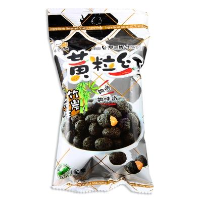 黃粒紅 竹炭花生(70g)