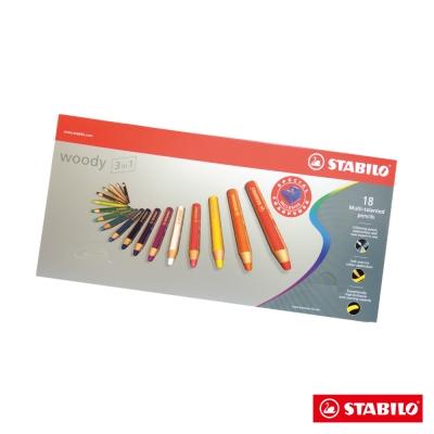 STABILO 繪畫系 - Woddy 3in1 學齡專用10mm粉蠟筆18色
