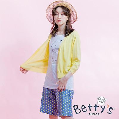 betty's貝蒂思 開釦短版針織罩衫(鮮黃色)